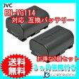 2個セット ビクター(Victor) BN-VG109 / BN-VG114 互換バッテリー (VG107 / VG108 / VG109 / VG114 / VG119 / VG121 / VG129 / VG138 ) 【メール便送料無料】