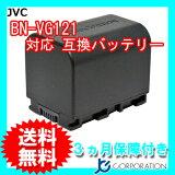 ビクター(Victor) BN-VG119 / BN-VG121 互換バッテリー (VG107 / VG108 / VG109 / VG114 / VG119 / VG121 / VG129 / VG138 ) 【あす楽対応】【送料無料】
