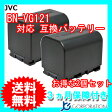 2個セット ビクター(Victor) BN-VG119 / BN-VG121 互換バッテリー (VG107 / VG108 / VG109 / VG114 / VG119 / VG121 / VG129 / VG138 ) 【メール便送料無料】