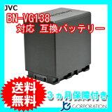 ビクター(Victor) BN-VG129 / BN-VG138 互換バッテリー (VG107 / VG108 / VG109 / VG114 / VG119 / VG121 / VG129 / VG138 ) 【あす楽対応】【送料無料】