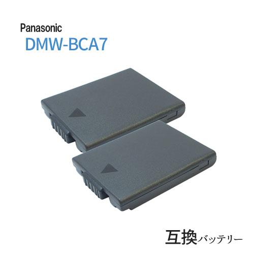デジタルカメラ用アクセサリー, バッテリーパック 2 (Panasonic) DMW-BCA7 LEICABP-DC2