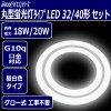 【iieco】LED電球60W相当口金E26対応810lm消費電力10w昼白色【あす楽対応】【送料無料】