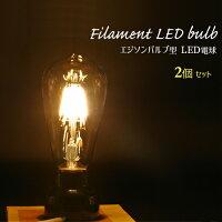 【iieco】LED電球60W相当口金E26対応810lm消費電力10w電球色【あす楽対応】【送料無料】