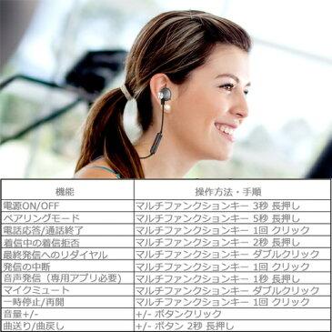 Bluetooth4.1 マグネティック ワイヤレスイヤホン model:A1【メール便送料無料】|イヤホン ブルートゥース ハンズフリー ワイヤレス カナル ノイズキャンセリング 防水 イヤフォン イヤホンマイク イヤフォンマイク カナル型イヤホン マグネット スポーツ スポーツイヤホン
