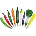 野菜 ボールペン ベジタブルボー...