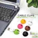 【10個セット】 エレコム 携帯電話用USBデータ転送・充電ケーブル MPA-BTCWUSB/BKX10 MPA-BTCWUSB/BKX10