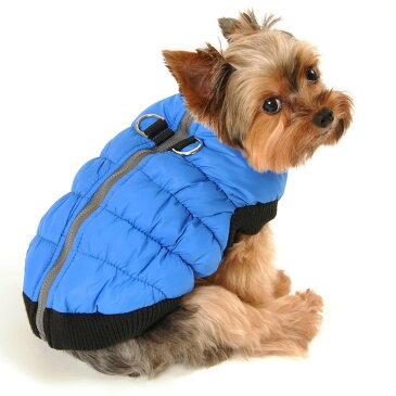 ヒップドギー・もこもこダウンベスト(青)【クリアランスセール】   犬用 ダウンコート