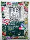 穏やかに長く効く肥料IB肥料3kg【鉢花】【花壇】【プランター】【緩効性】【花】【野菜】