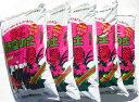 【送料無料】!幅広い植物に使えます。花と野菜の土10L5袋セット【草花】【鉢花】【家庭菜園】【花壇】【プランター】