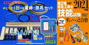 【送料無料】 MARVEL マーベル プロメイト カーボンキャッチャーE-4868