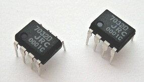 【フルスイングのオペアンプ】★いろいろ回路に使えます。♪♪★ 電気工事士技能試験対策品...