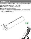 panasonic(パナソニック) 〓 省力配管工具 ハイベンダー 〓 DS0025(E25,C25用)