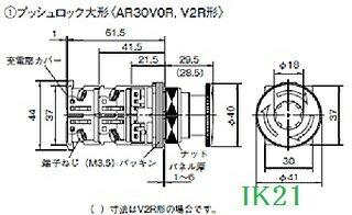 【楽天市場】富士電機 〓 メーカー取り寄せ品 納期がかかり ...