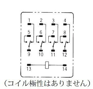 【楽天市場】OMRON(オムロン)ミニパワーリレー品番:MY4 AC100/110:IK21