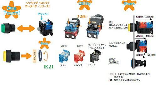 【楽天市場】富士電機 〓 【防油形AR22形突形押しボタン ...