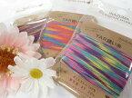 ☆NEW☆【INAZUMA】YAR−5G縫い糸グラデーション太さ#5(1枚20m巻き)