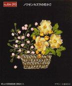 ☆NEW☆木馬MOKUBAリボン刺繍キットノウゼンカズラの花かご