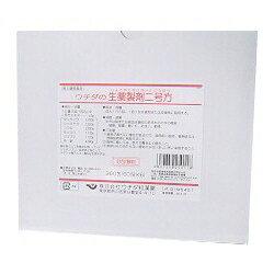 【第2類医薬品】ウチダの生薬製剤二号方 2g×360包
