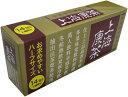 上海康茶SP 14包×3箱セット(3g×42包)