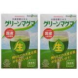 (+10包おまけ)グリーンマグマ 170g×2箱セット