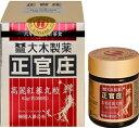 正官庄 高麗紅蔘丸粒 63g(約300粒)【送料無料】こうらいべにさんまるつぶ