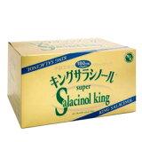 キングサラシノール2g×180包+20包+炭ソープ 送料無料