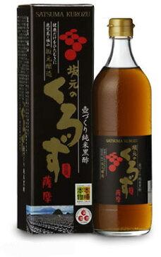 坂元の薩摩黒酢 (2年もの) 700ml