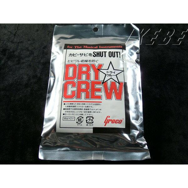 メンテナンス用品, 除湿剤  GRECO DRY CREW 2PAC