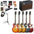 特選エレキギター初心者セット エピフォン / Epiphone Les Paul Standard Plus-top PRO(VOXアンプの入門セット)