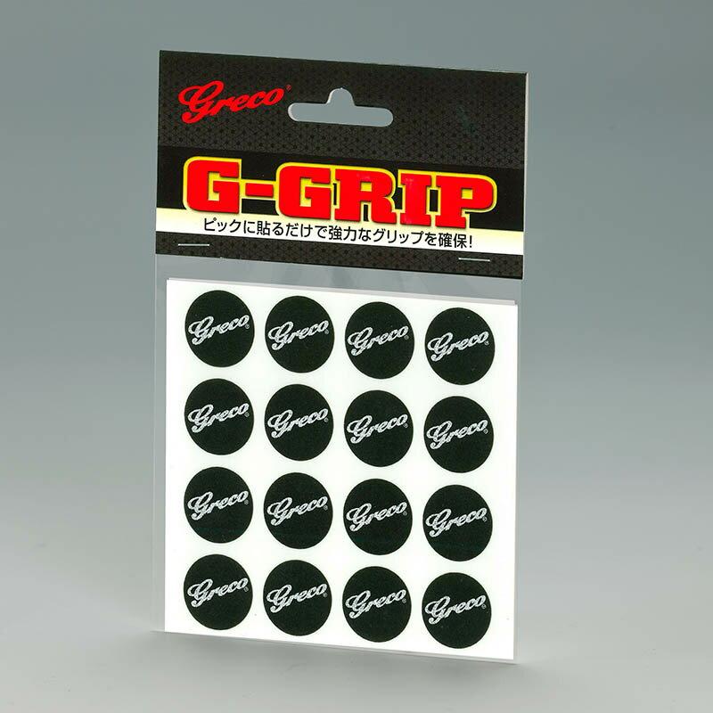 アクセサリー・パーツ, ピック GRECO G-GRIP