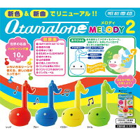 otamatone-melody2