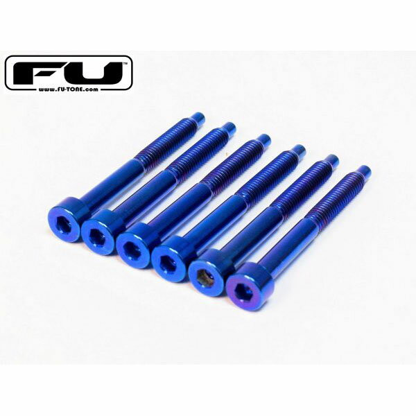 ギター用アクセサリー・パーツ, ペグ FU-Tone Titanium String Lock Screw Set (6) BLUE