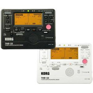 【チューナー・メトロノーム】KORG TMR-50 [DIGITAL TUNER METRONOME] 【10月13日発売予定】
