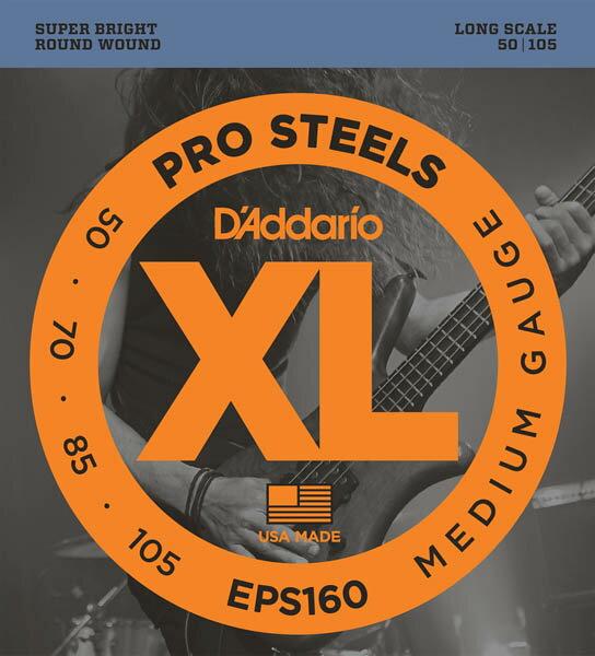 ベース用アクセサリー・パーツ, 弦 DAddario ProSteels Round Wound EPS160