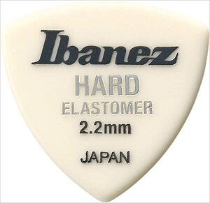 Ibanez EL series EL4HD22 ×10枚セット [オニギリ/ハード素材/厚さ2.2mm]