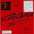 "Richard Cocco Finest Handmade Bass Strings 5弦用 ""Hi-C set"" (RC5F/ニッケル/32-100)"