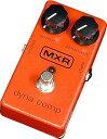 【エフェクター】MXR M-102 DYNA COMP