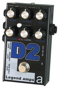 �ڥ����С��ɥ饤�֡�AMT Electronics D2