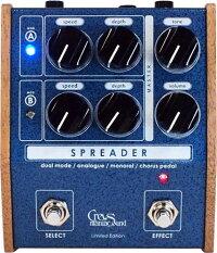 crews_spreader