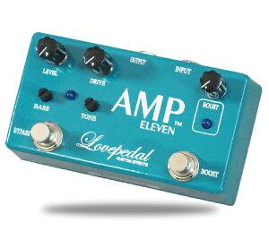 【エフェクター】Lovepedal AMP ELEVEN 【特価】