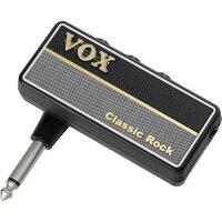 vox_amplug_2