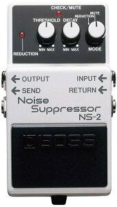 BOSS – NS-2 Noise Suppressor