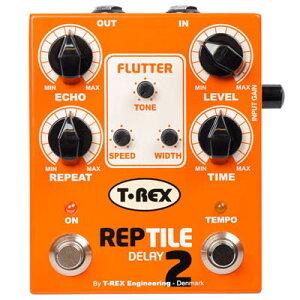 【エフェクター】T-rex Reptile 2