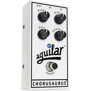 【ベース用エフェクター】AGUILAR CHORUSAURUS [Bass Chorus Pedal] 【1月24日入荷予定】