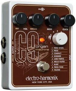 【エフェクター】Electro Harmonix C9 Organ Machine 【新製品AMP/FX】 【12月下旬発売予定】