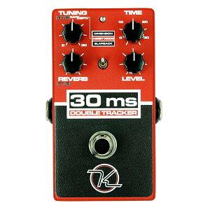 Keeiey Electronics 30ms Double Tracker ビートルズの録音技術を再現した、なんともナイスな着目点のペダル