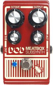 DOD Meat Box 3大迷機の2つめ、遂に復活