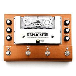 T-Rex Replicator 実物のテープを使ったテープエコー
