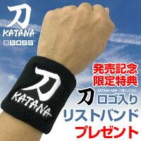 katana-wristband