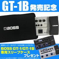 boss_gt-1b